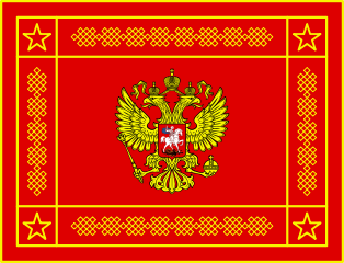 drapeau_armee_russe-garr-fr_