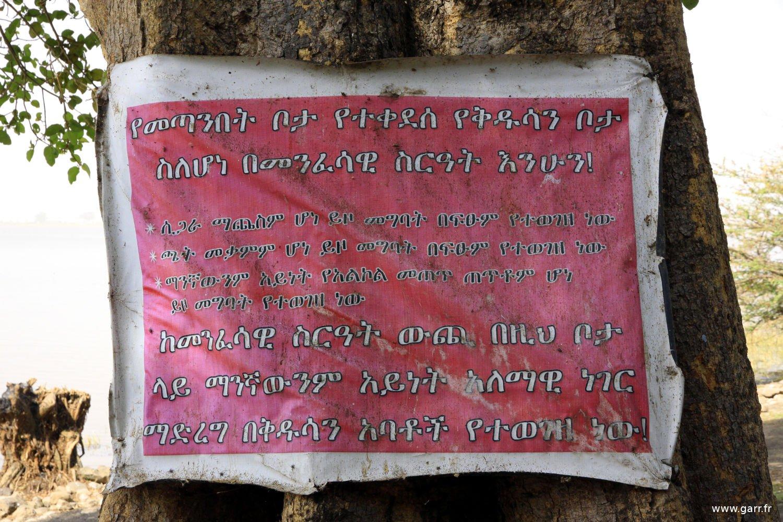 ethiopie-ziway-24-www-garr_-fr_